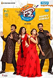 Watch F2 Fun and Frustration (2019) Telugu DVDScr Telugu x264 MP3 400MB