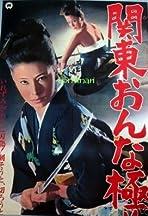 Woman Yakuza of Kanto