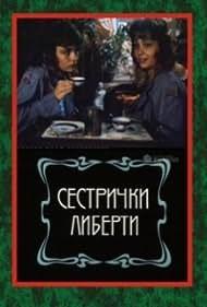 Sestrichki Liberti (1991)