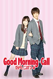 Good Morning Call Poster