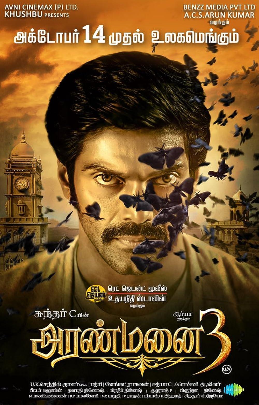 Aranmanai 3 2021 Tamil 720p pDVDRip 900MB | 404MB Download