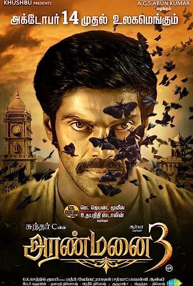 Aranmanai 3 (2021) DVDScr Tamil Movie Watch Online Free