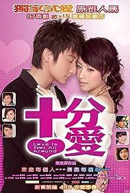 Sup fun oi (2007)
