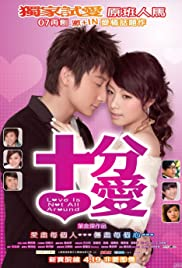 Love Is Not All Around Poster