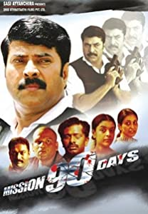 Mission 90 Days movie in hindi free download