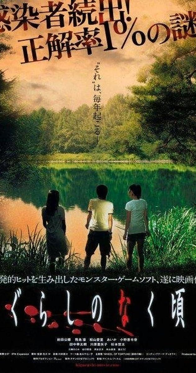 Higurashi No Naku Koro Ni 2008 Imdb