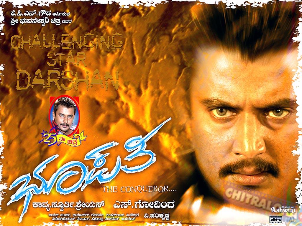bhoopathi kannada movie mp3 songs