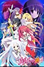 Blade Dance of the Elementalers (2014) Poster