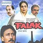Falak (The Sky) (1988)