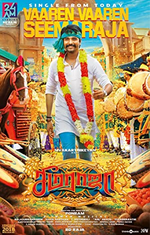 SeemaRaja HD DVD Movie Poster