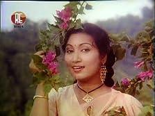 Ajali Nabou (1980)