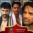 Saurabh Goyal and Gaurrav Walia in Dharmakshetra (2014)