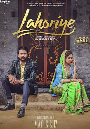 Lahoriye 2017 Punjabi movie