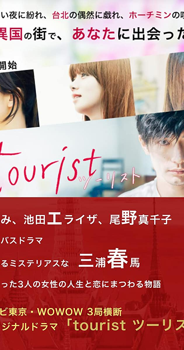 Download Tourist or watch streaming online complete episodes of  Season 1 in HD 720p 1080p using torrent