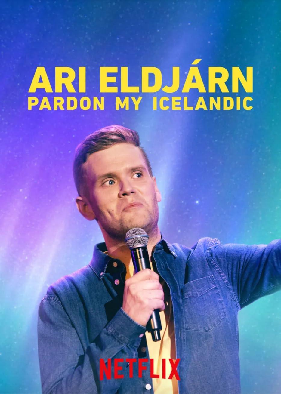 艾里·埃爾迪奧:超狂冰島人 | awwrated | 你的 Netflix 避雷好幫手!