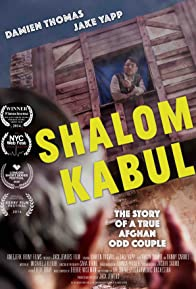 Primary photo for Shalom Kabul