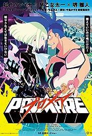Promare (2019) Promare: Puromea 1080p