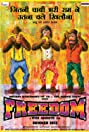 Freedom (2014) Poster