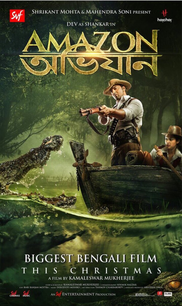 Amazon Obhijaan 2017 Bengali 480p HDRip 489MB Download