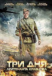 Tri dnya leytenanta Kravtsova Poster