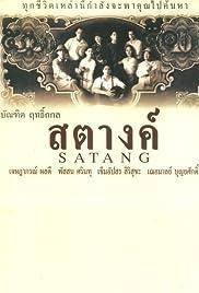 Satang Poster
