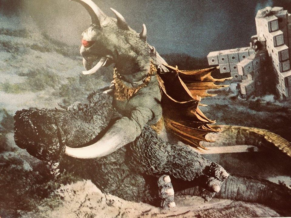 Chikyû kogeki meirei: Gojira tai Gaigan (1972)