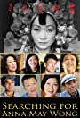 Searching for Anna May Wong