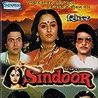 Sindoor (1987)