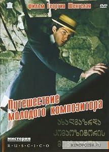 Hollywood movies live watch Akhalgazrda kompozitoris mogzauroba [720x1280]