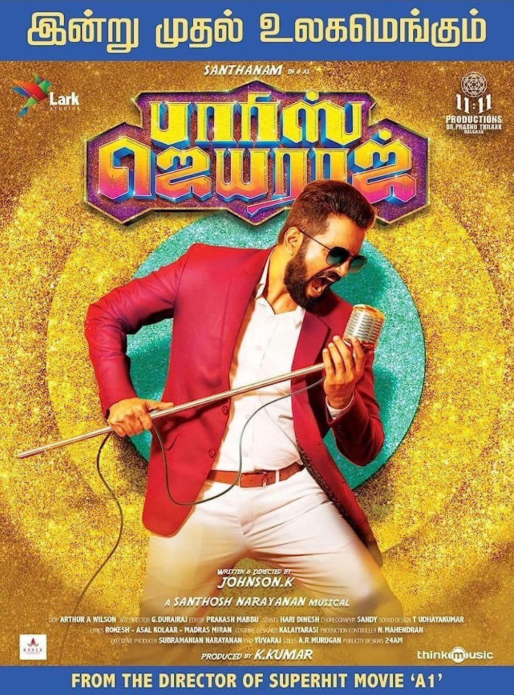 Parris Jeyaraj 2021 Tamil 1080p HDRip ESub 2.4GB Download
