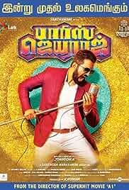 Paris Jeyaraj (2021) DVDScr Tamil Movie Watch Online Free
