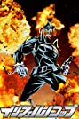 Inferno Cop (2012) Poster