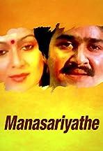 Manasariyathe
