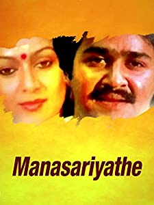 Top uk movie downloads Manasariyathe by [1020p]