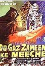 Do Gaz Zameen Ke Neeche (1972) Poster