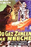 Do Gaz Zameen Ke Neeche (1972)