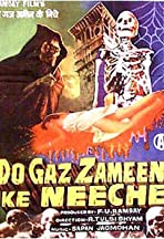 Do Gaz Zameen Ke Neeche