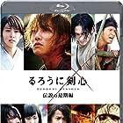 Yôsuke Eguchi, Tatsuya Fujiwara, Ryûnosuke Kamiki, Munetaka Aoki, Takeru Satoh, Tao Tsuchiya, and Emi Takei in Rurôni Kenshin: Densetsu no saigo-hen (2014)