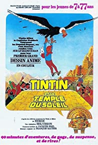 Primary photo for Tintin and the Temple of the Sun