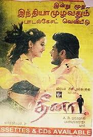 Dheena Poster