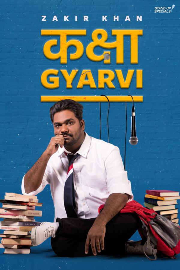 Kaksha Gyarvi Movie Poster