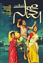 Saakshi Poster