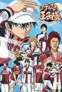 Shin Tennis no Ouji-sama II