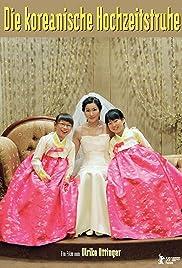 Die koreanische Hochzeitstruhe Poster