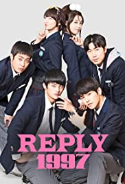 Reply 1997 Poster