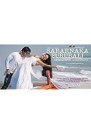 Sabarnaka Surubali