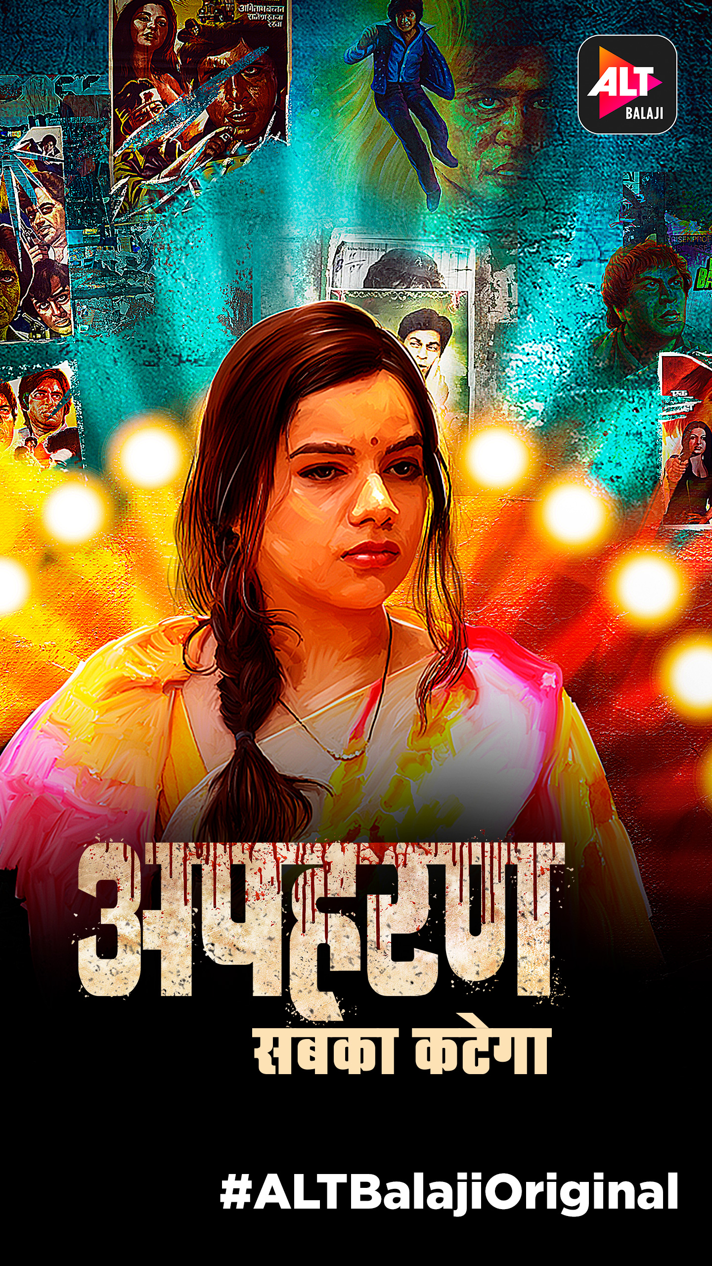 Apharan (TV Series 2018– ) - Photo Gallery - IMDb