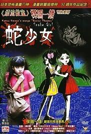 Kazuo Umezu's Horror Theater: The Harlequin Girl Poster