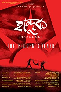 Watch free google movies The Hidden Corner [1280x800]