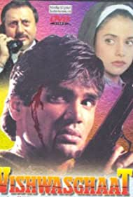 Anjali Jathar, Anupam Kher, and Suniel Shetty in Vishwasghaat (1996)